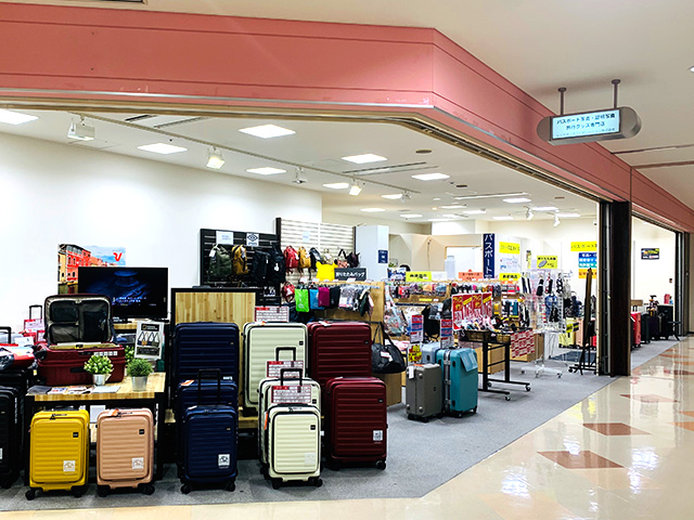 Passport ID photo・Travel Goods Specialty Store Redhorse Kitakyushu AIM Store
