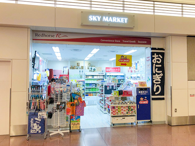 SKY MARKET Redhorse Haneda Airport International Arrivals Gate Store