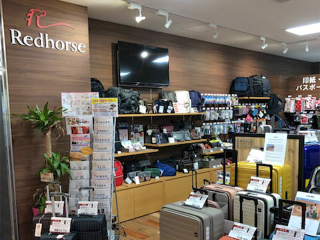 Passport ID photo・Travel Goods Specialty Store Redhorse Egret Himeji Store