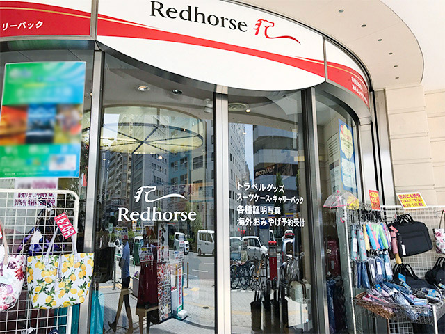 Passport ID photo・Travel Goods Specialty Store Redhorse Osaka Store