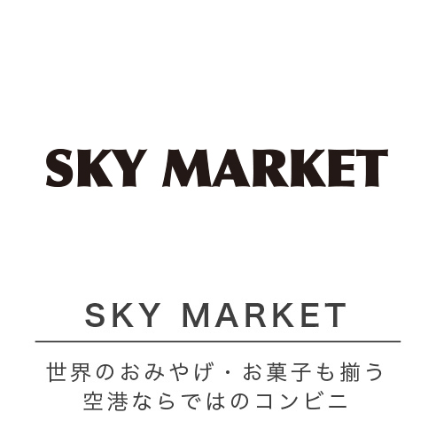 SKY MARKET