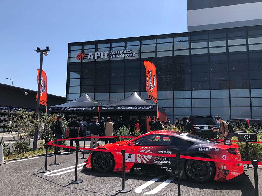 「AUTOBACS REDEE Emotorsports Stadium」Before race APIT Shinonome